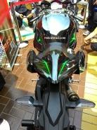 h2 rear