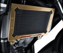 wpid-accessories-resmi-sonic-150-r-cover-radiator.jpg.jpeg