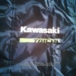 wpid-detail-6-jaket-hadiah-kawasaki-z250sl-macantua.com_.jpg.jpeg