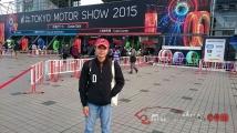 wpid-tokyo-motor-show-2015-adipurnama-macantua.com_.jpg.jpeg