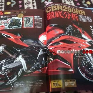 cbr250rr-akan-diproduksi-2016-indonesia-macantua.com_.jpg.jpeg