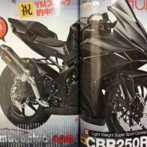 wpid-cbr250rr-facelift-twin-cylinder-macantua.com_.jpg.jpeg