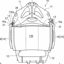 GSX-R250-2017 frame drawing patent 5