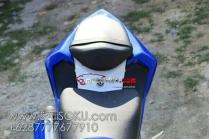 Body kit modifikasi YZF R15 ala cbr250rr macantua.com