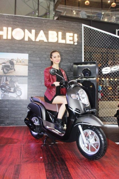 New scoopy 2017